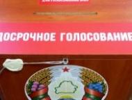 news_2018-02-12-dosrochnoe_golosovanie.jpg