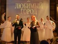 news_2019-02-06-lyubimyy_gorod.jpg