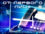 news_2019-03-21-ot_pervogo_lica-tv.jpg