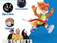 news_2019-06-21-prazdnik_ei-30.jpg