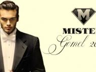 news_2018-03-27-mister_gomel.jpg