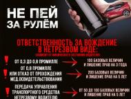 news_2021-04-09-ne_pey_za_rulem.jpg