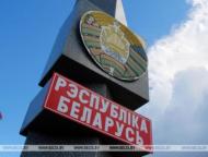 news_2021-05-05-granica.jpg